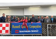Russell County Coop - Southern States Affiliate #17995 Abingdon Branch 1/4/2019